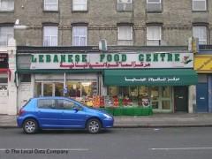 Lebanese Food Centre image