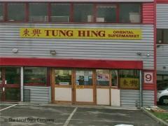 Tung Hing image