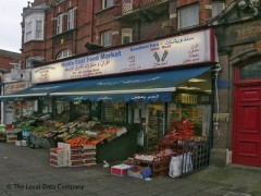 Middle East Food Market, exterior picture