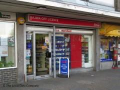 Bajwa Off License image