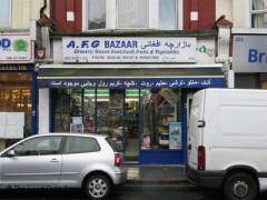 A F G Bazaar image