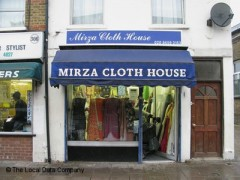 Mirza Clothing House, exterior picture