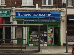 Islamic Bookshop, exterior picture