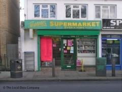 Jammis Supermarket image