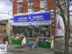 A S Food & Wine, exterior picture