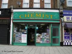 Akshar Pharmacies image