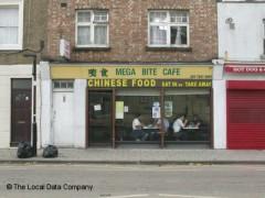 Mega Bite Cafe image
