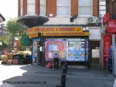 Ports Off Licence & Supermarket image