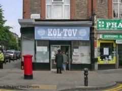 Kol-Tov image