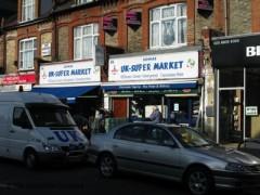 Somas UK Supermarket image