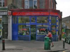 Ali's Cafe-Restaurant image