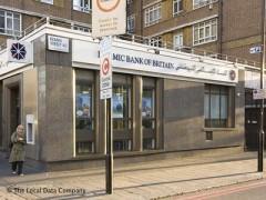 Islamic Bank Of Britain 77 Edgware Road London Banks