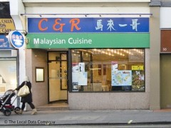 C & R Restaurant image