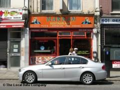 Harran Restaurant image
