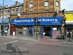 The Happening Bagel Bakery image