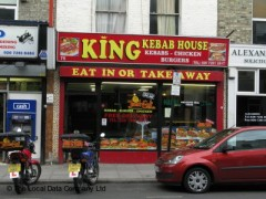 King Kebab House, exterior picture