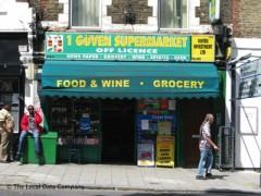 1 Guven Supermarket image