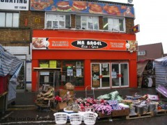 Mr Bagel\'s, exterior picture