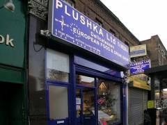 Plushka image