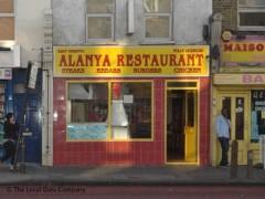 Alanya Restaurant image
