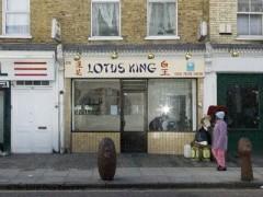 Lotus King image