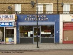 Criterion Restaurant image