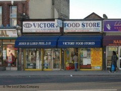 Victory Food Store image