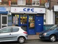 CFC Fried Chicken image