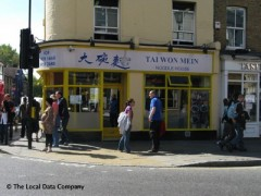 Tai Won Mein Noodle House, exterior picture