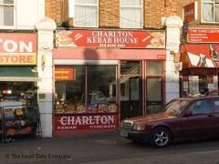 Charlton Kebab House image