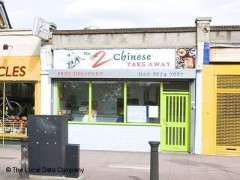No 2 Chinese Take Away, exterior picture
