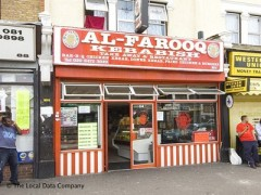 Al-Farooq Kebabish image