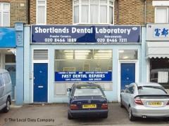 Shortlands Dental Laboratory image