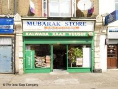 Mubarak Store image