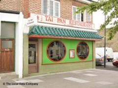 Tai Pan Restaurant image