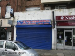 Eltham Kebab Express, exterior picture