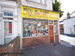 Bostall Hill TV Centre image