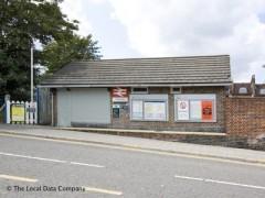 Anerley Railway Station image