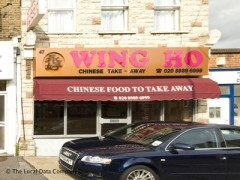 Wing Ho, exterior picture