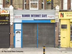 Damud Internat Cafe image