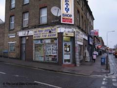 The Paint Shop image