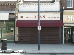 Xian Restaurant image