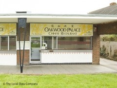 Oakwood Palace Chinese Restaurant, exterior picture
