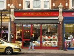 Aksu Restaurant image