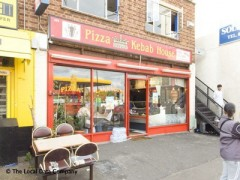 Pizza King Kebab House, exterior picture