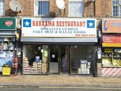 Karaama Restaurant image