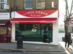 Kabul Kebab image
