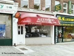 Alexanders Greek Restaurant image