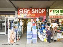 99p Shop image