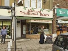 Avehurst Bakers image
